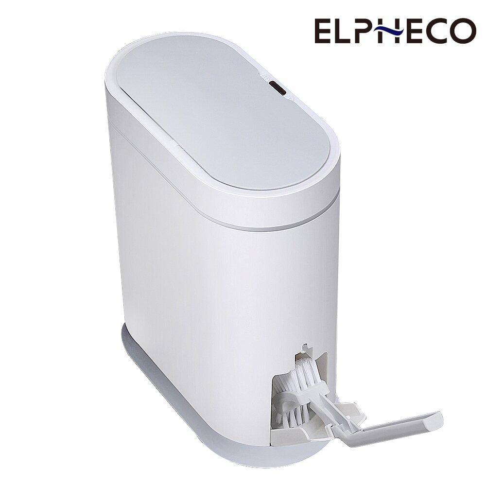 美國 ELPHECO 防水感應馬桶刷垃圾桶ELPH6712W