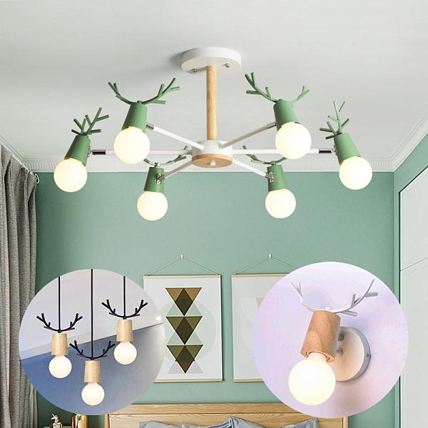 吊燈 北歐現代簡約實木鹿頭吊燈客廳臥室馬卡龍吊燈創意個性家居燈飾(定金鏈接,下標前洽談)