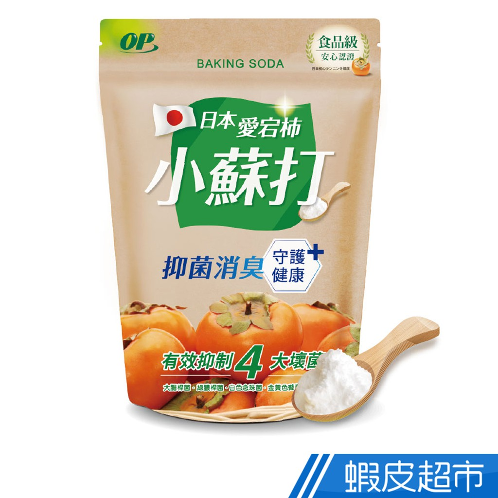 日本愛宕柿小蘇打 1kg 蝦皮直送 現貨