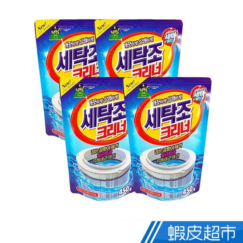 韓國 山鬼怪 洗衣槽清潔劑 450g x4  現貨 蝦皮直送