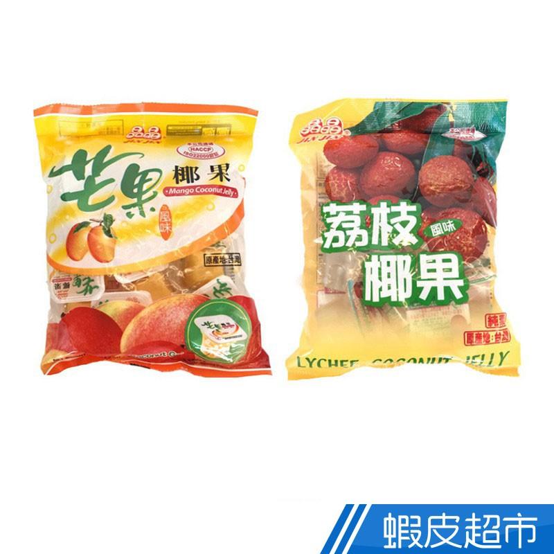 晶晶 芒果椰果/荔枝椰果 400g 果凍 蒟蒻 現貨 蝦皮直送