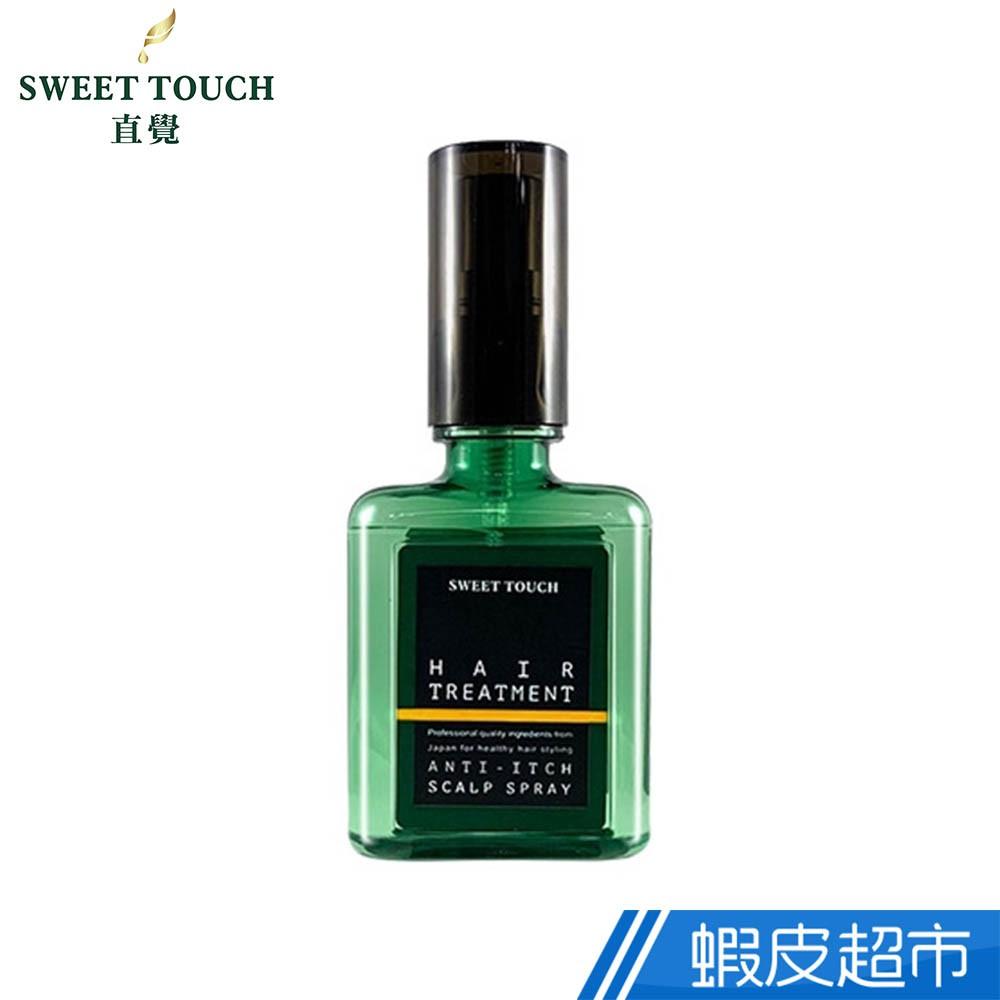 直覺 sweet touch 茶樹潔淨頭皮止癢液(60ml)  現貨 蝦皮直送