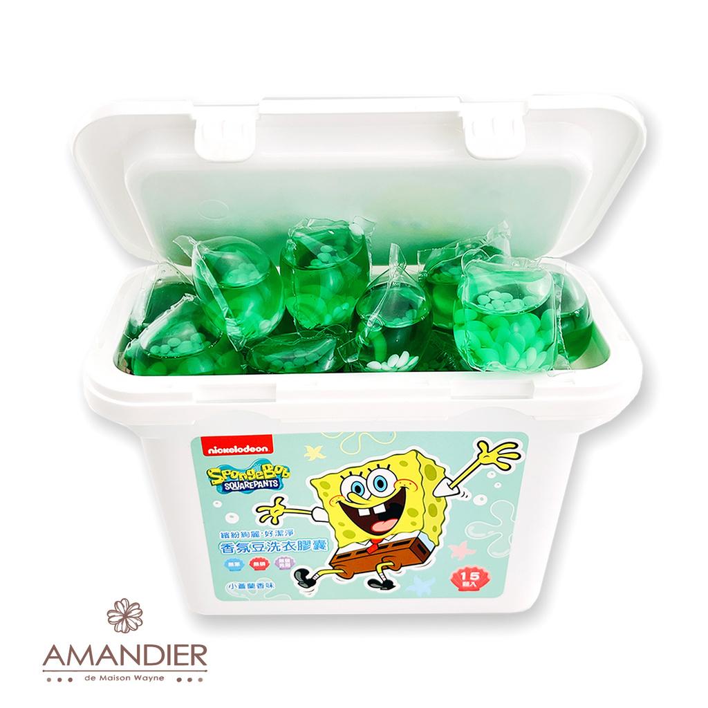【雅蒙蒂文創烘焙禮品】:海綿寶寶 香氛豆洗衣膠囊(15顆/盒)【蝦皮團購】
