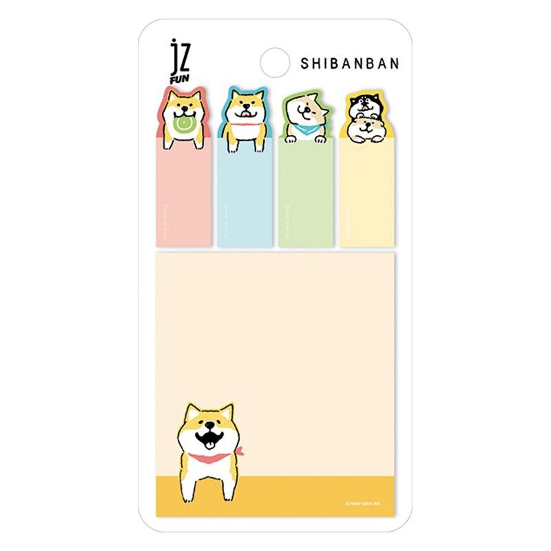 【618購物節 最低五折起】微笑柴犬便利貼(遊戲)