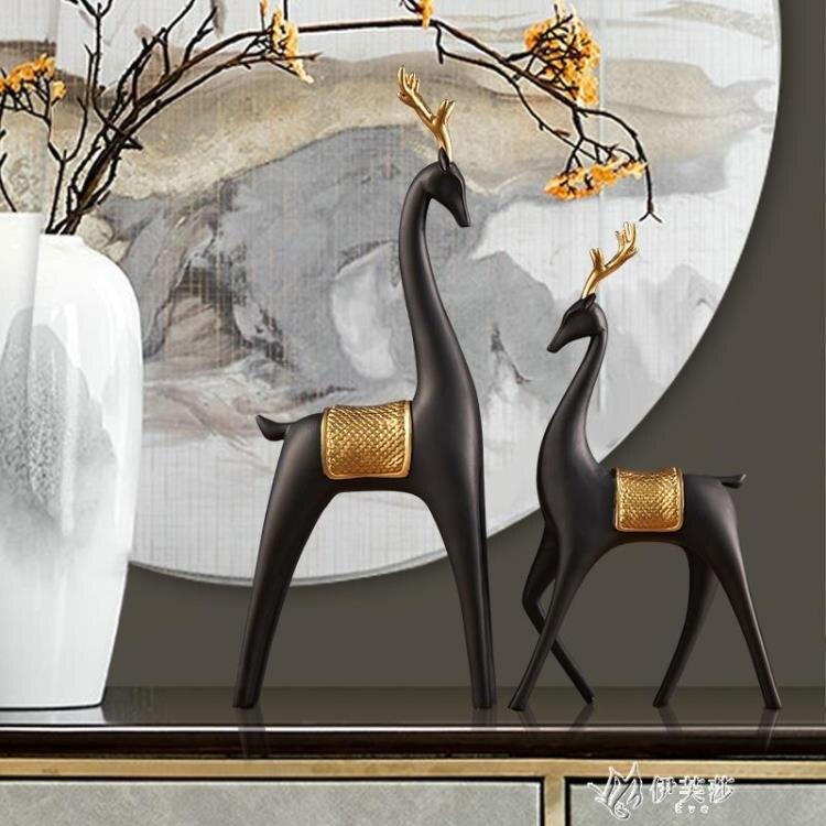 新品上市 限時優惠北歐輕奢客廳鹿擺件電視櫃酒櫃居家裝飾品創意現代樣板房玄關