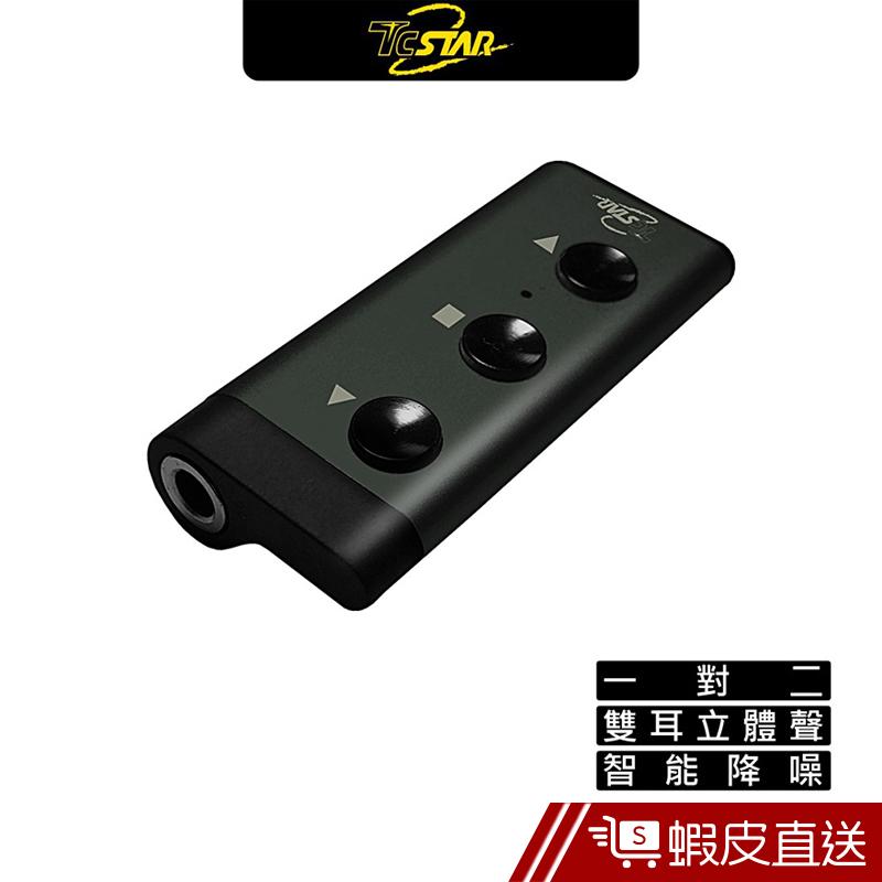 TCSTAR TCE6845 藍牙接收器 耳機 藍芽耳機 現貨  蝦皮直送