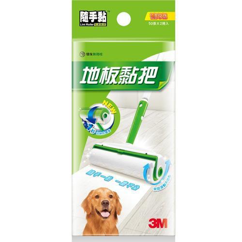 3M 隨手黏新地板黏補充包(50張*2捲)【愛買】