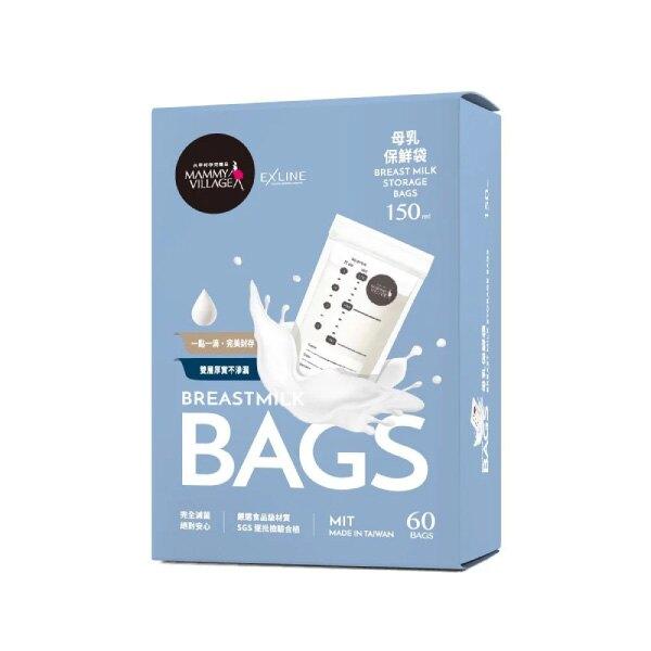 六甲村 母乳保鮮袋(150ml/60入)