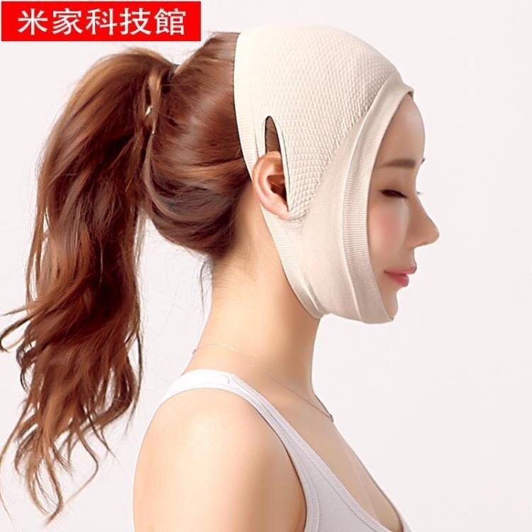 瘦臉面罩 魅佳v臉面罩顴骨縮小神器提升臉部線雕美容恢復緊致瘦臉繃帶  麥田印象
