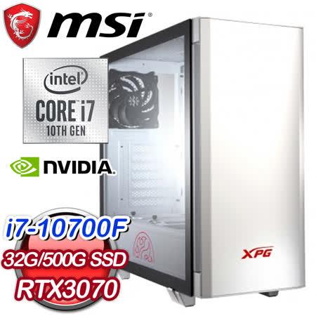 微星系列【天劍斬】i7-10700F八核 RTX3070 電競電腦(32G/500G SSD)