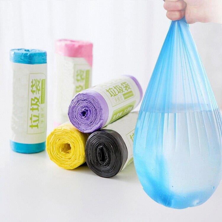 彩色30只新料點斷家用垃圾袋加厚點斷式垃圾收納袋雜物袋