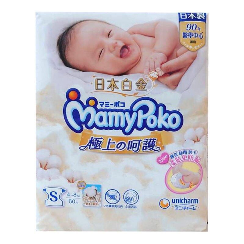 滿意寶寶 Mamy Poko 日本白金 極上呵護黏貼型紙尿褲/尿布S60X4包(箱購)★愛兒麗婦幼用品★