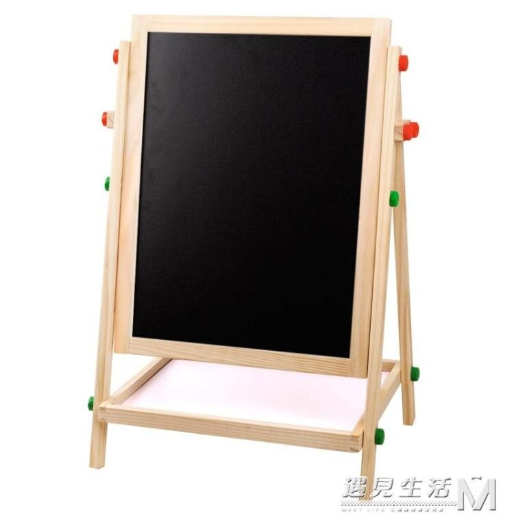 實木雙面磁性畫板畫架小黑板套裝可升降支架式寫字板 WD
