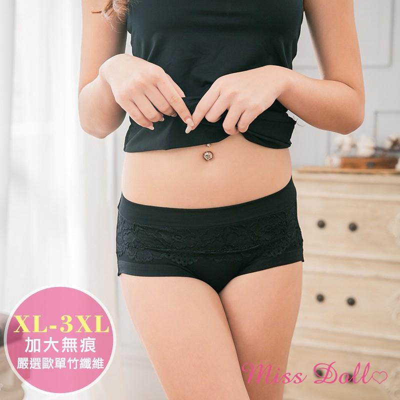 蜜絲朵 訴說秘密 歐單無痕花邊竹纖維大尺碼中腰三角內褲XL-3XL5色F030(黑) 廠商直送 現貨