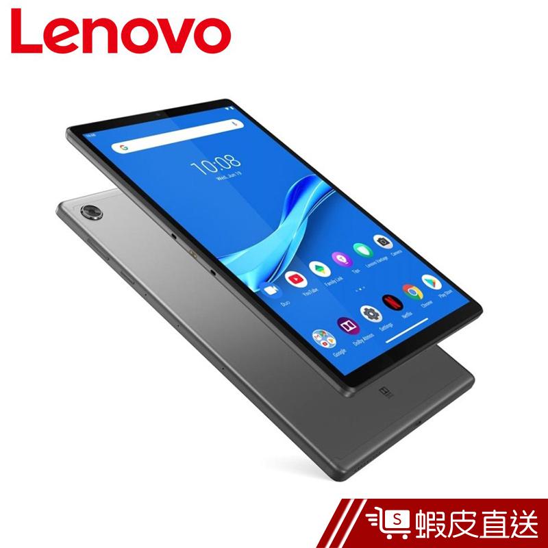 Lenovo 聯想 Tab M10 FHD Plus TB-X606F 10.3吋 4G/128G 平板電腦  蝦皮直送
