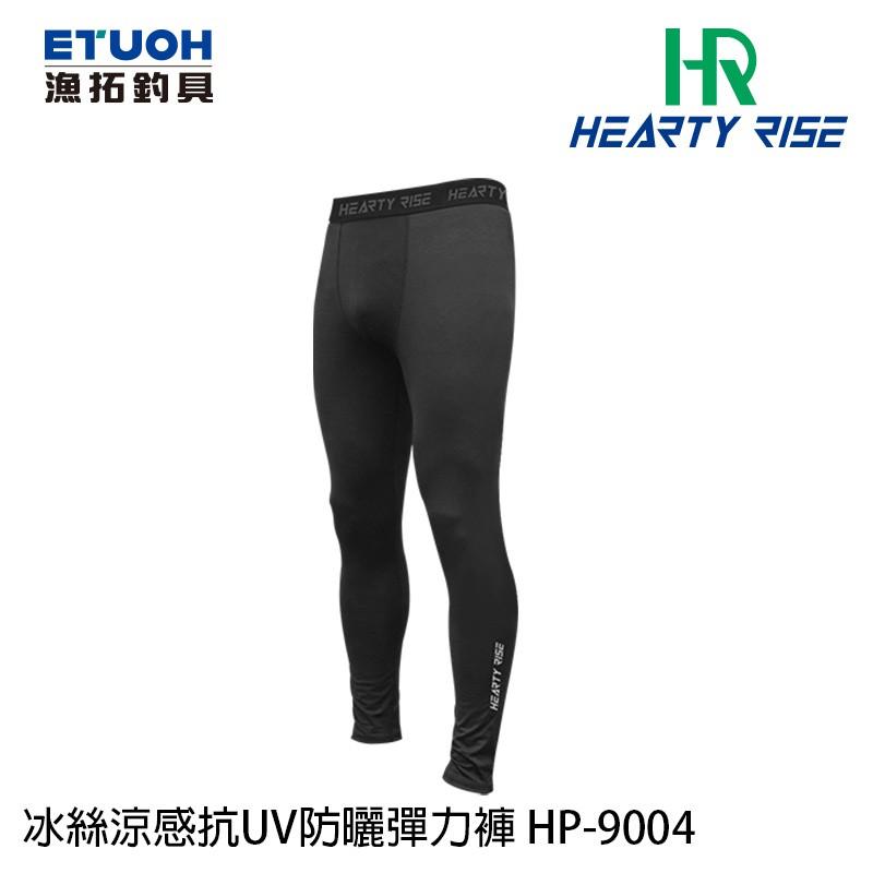 HR HP-9004 [漁拓釣具] [涼感彈力褲]