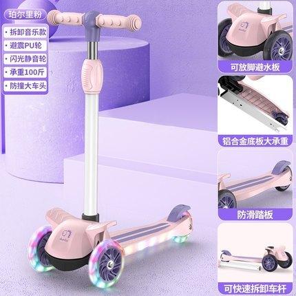 兒童滑板車 滑板車兒童1-2-3-6歲8以上可坐可騎滑寶寶女孩公主款男童滑滑溜【y26】