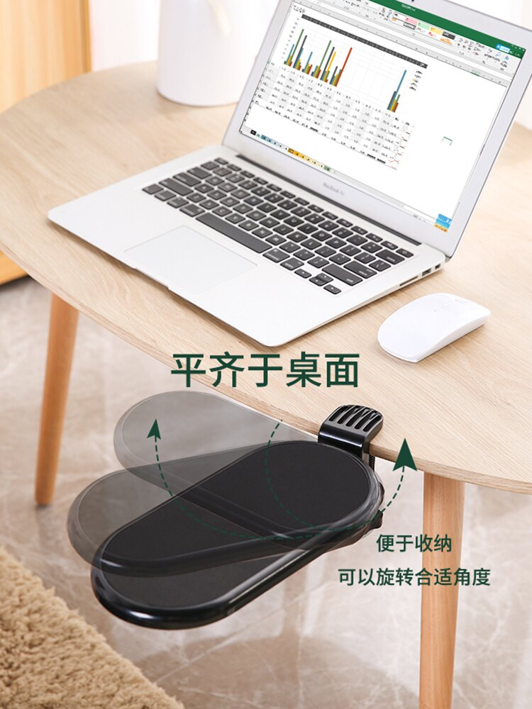 電腦手托架 創意筆記本電腦鼠標墊手托架支架鼠標護腕桌墊桌面桌用可旋轉臂托腕托支架免打孔電腦桌手托板鍵盤鼠標手托架【MJ15035】