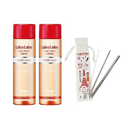 (2入組)Labo Labo毛孔緊膚精萃水100ml[超保濕小紅蓋]加贈東京插畫環保吸管組