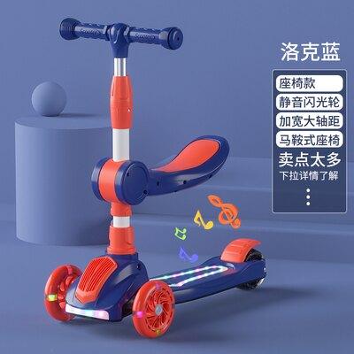 兒童滑板車滑板車幼兒童1-3-6-8歲2三合一可坐可騎女寶寶滑行男孩單腳溜溜車 【y24】
