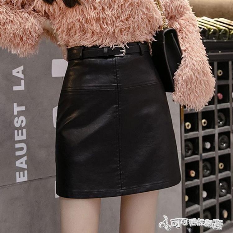 樂天精品 快速出貨 皮裙 2020秋裝新款高腰顯瘦黑色小皮裙A字裙半身裙包臀裙修身時尚短裙