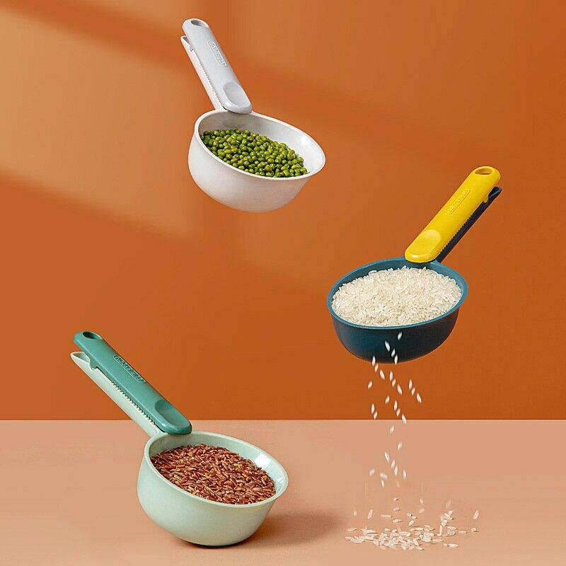 長柄舀米勺家用廚房小工具量米勺子簡約五穀雜糧量杯貓糧勺子