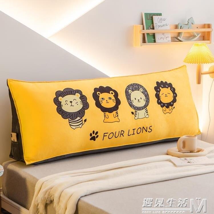 三角床头靠垫沙发大靠背儿童床上靠枕可爱卡通卧室软包护腰可拆洗 麥田印象