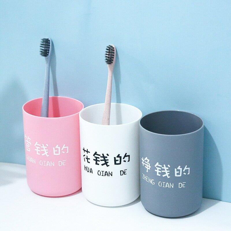刷牙杯浴室漱口杯喝水杯子 家用塑料情侶牙刷杯洗漱杯牙缸