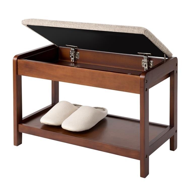 換鞋凳 心家宜歐式換鞋凳鞋櫃儲物實木試鞋凳現代簡約穿鞋凳子收納儲物凳 WJ【 麥田印象】