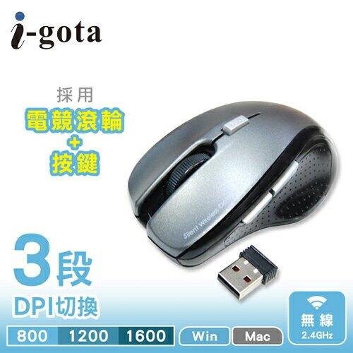 【i-gota】二代無聲 無線2.4G光學滑鼠(WM-843)【三井3C】