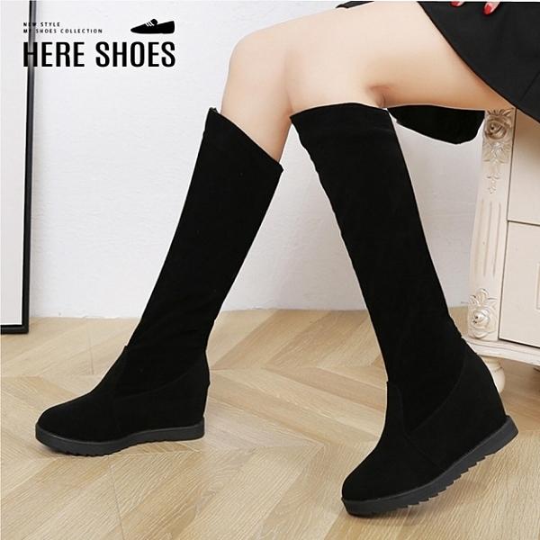 [Here Shoes]零碼37-40 靴子-跟高8cm 隱行內增高 絨面質感 簡約百搭長靴-KND906