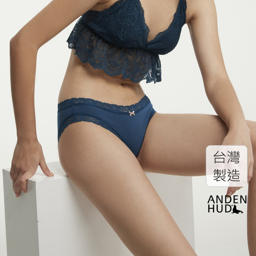 【Anden Hud】菊棧花開.織帶2/3包臀中腰三角內褲(青藍) 台灣製