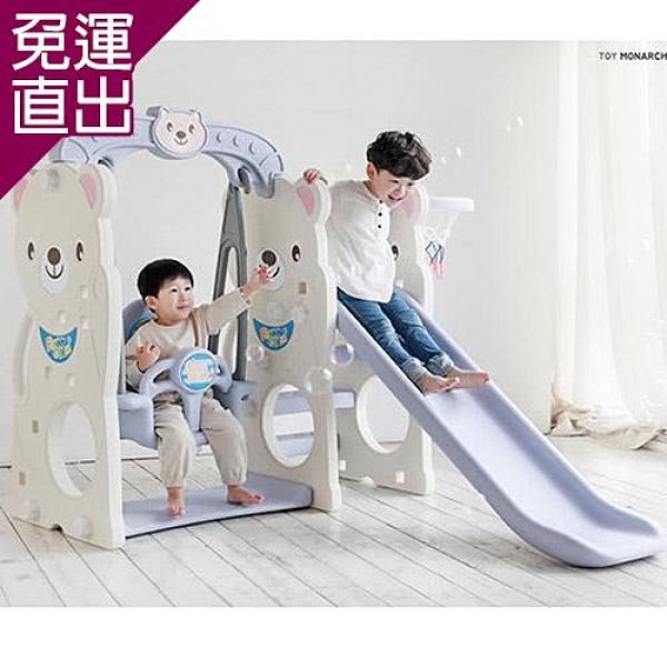 韓國TOY MONARCH 小熊造型多功能可調式鞦韆溜滑梯 CHD-161【免運直出】