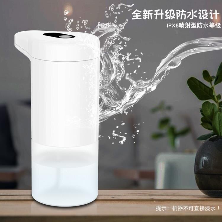 【24h現貨】新品自動感應消毒噴霧器多功能皂液器免洗凝膠智慧消毒器亞馬遜 【簡約家】