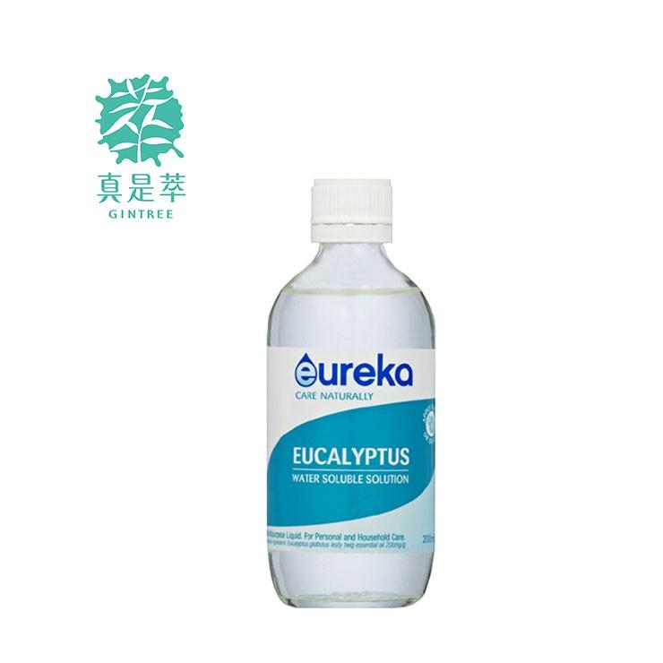 澳洲Eureka尤加利水溶性精油原裝工廠出廠正品公司貨