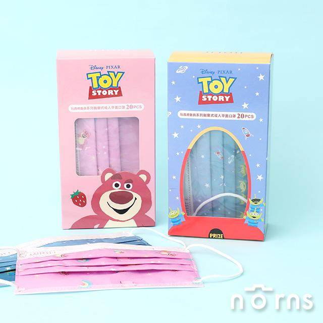 Holic迪士尼拋棄式成人平面盒裝口罩20入 萊潔製造- Norns 正版授權 玩具總動員 三眼怪 熊抱哥 史迪奇