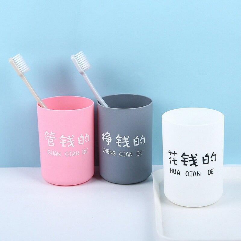 家用塑料情侶牙刷杯洗漱杯牙缸 浴室刷牙杯漱口杯喝水杯子