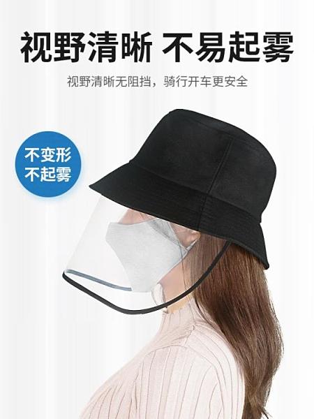 日本防飛沫帽子女日系潮防曬面罩遮陽帽春防護帽防飛沫漁夫帽男 果果輕時尚
