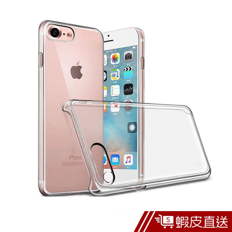 水漾 手機殼保護殼 iPhone SE2/ 8 /7 (4.7吋) 100%透明PC手機殼  現貨 蝦皮直送