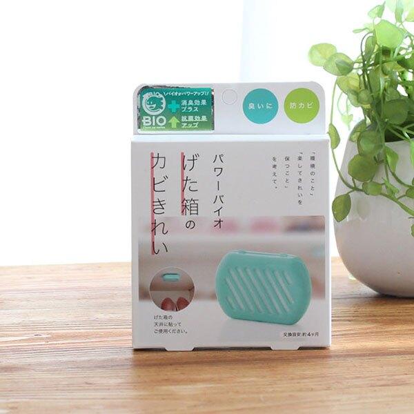 【限時一天九折】日本 COGIT BIO 長效 消臭 抗菌 防黴 防霉盒 鞋櫃專用 日本製 該該貝比日本精品
