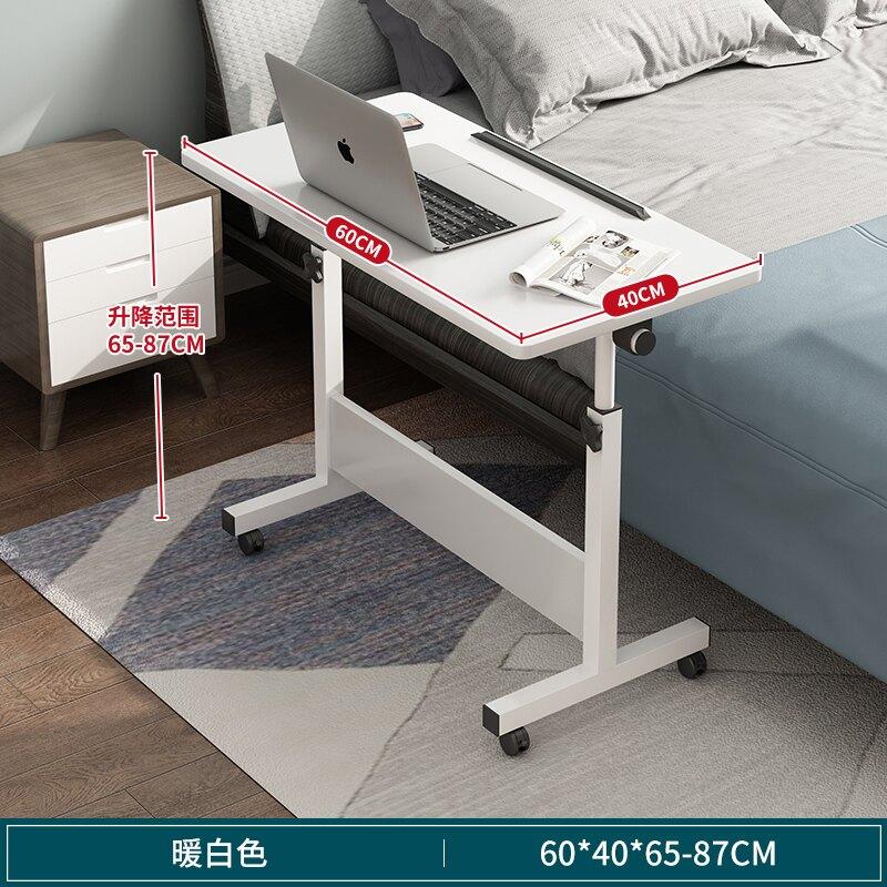 床邊升降電腦桌 床邊桌 升降桌 電腦桌懶人桌台式家用床上書桌簡約小桌子簡易折疊桌可行動床邊桌『xy2523』