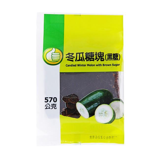 FP 冬瓜糖塊(黑糖) 570公克/包  【大潤發】