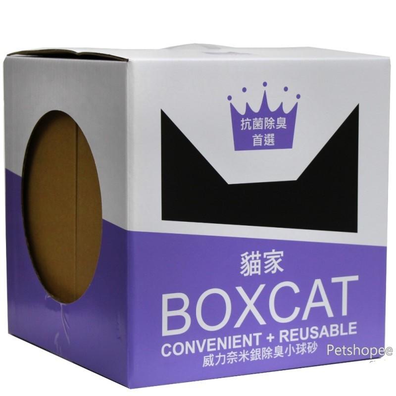 BOXCAT 貓家 除臭奈米銀小球砂(紫標)
