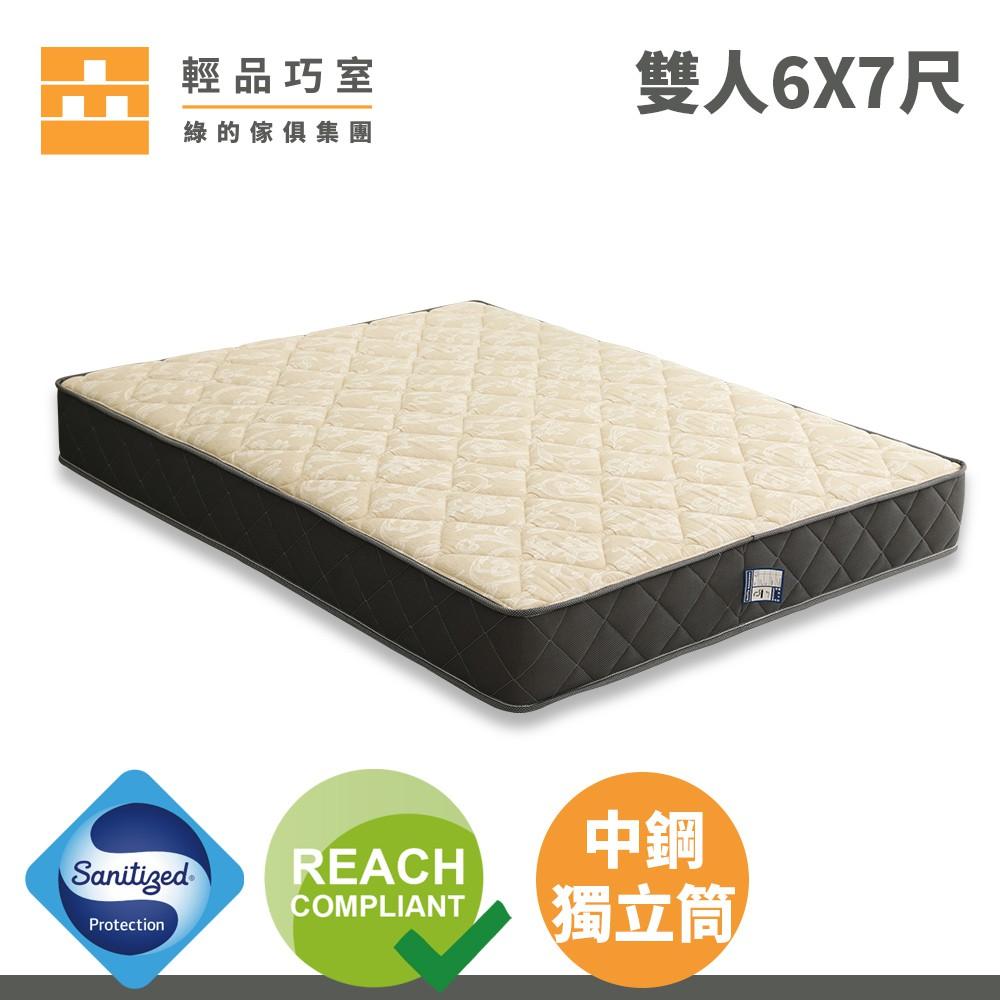 【輕品巧室-綠的傢俱集團】Meng Ton系列床墊A2舒適型-雙人特大(防蟎抗菌表布)