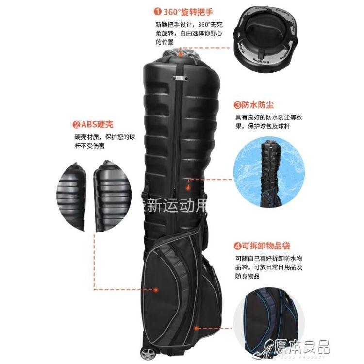 【八折下殺】高爾夫球包 硬殼高爾夫航空包托運球包飛機高爾夫球袋防水防塵裝備便攜帶滾輪 閒庭美家