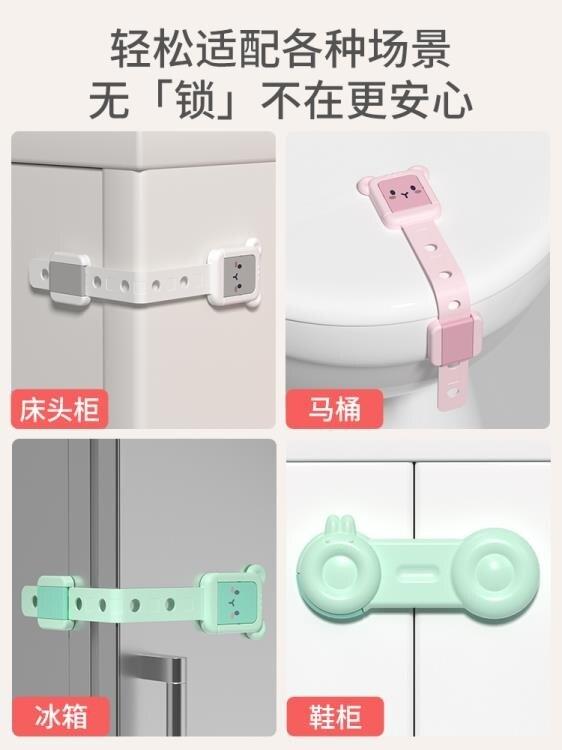安全鎖 兒童安全鎖防護抽屜鎖嬰兒防夾手多功能寶寶防開冰箱柜子柜門鎖扣  麥田印象