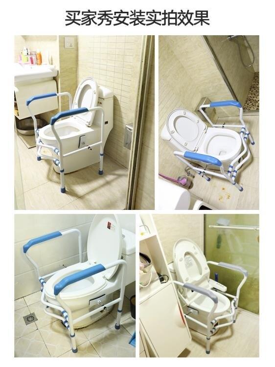 廁所扶手 馬桶扶手架子老人安全欄桿衛生間老年人助力浴室廁所坐便器免打孔 WJ【 麥田印象】