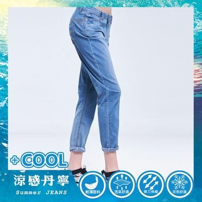 ET BOITE箱子 BLUE WAY – 零著感弧線翹臀男友褲(淺藍)