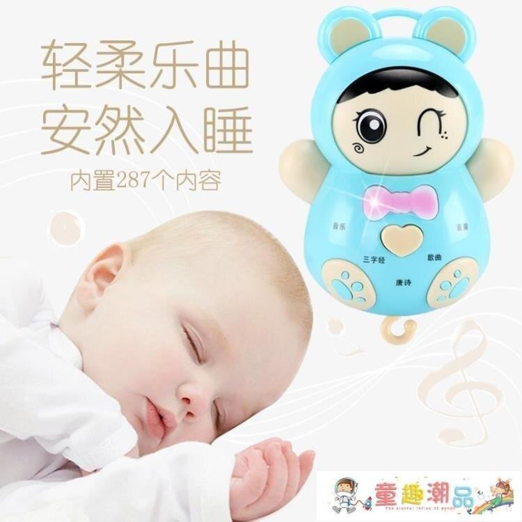 床鈴 新生兒床鈴 寶寶0-6-12個月音樂旋轉兒童床頭搖鈴男女孩嬰兒玩具