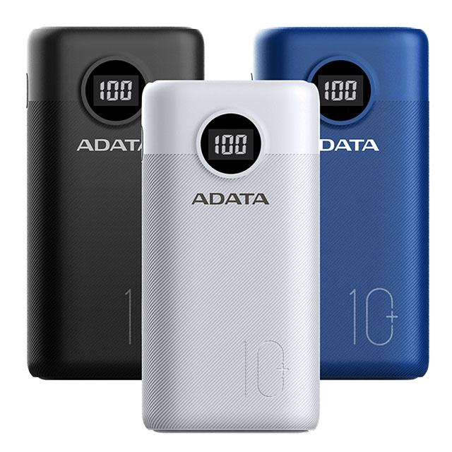 免運 威剛ADATA PD/QC快充行動電源10000mAh P10000QCD (BSMI認證)
